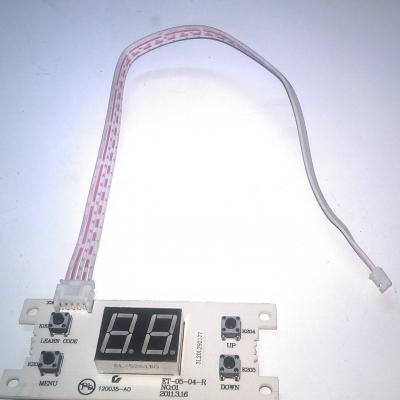 Дисплей для привода SE-750 (5-pin)