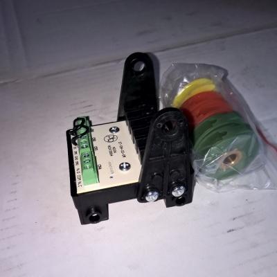 Блок концевых выключателей Shaft-50
